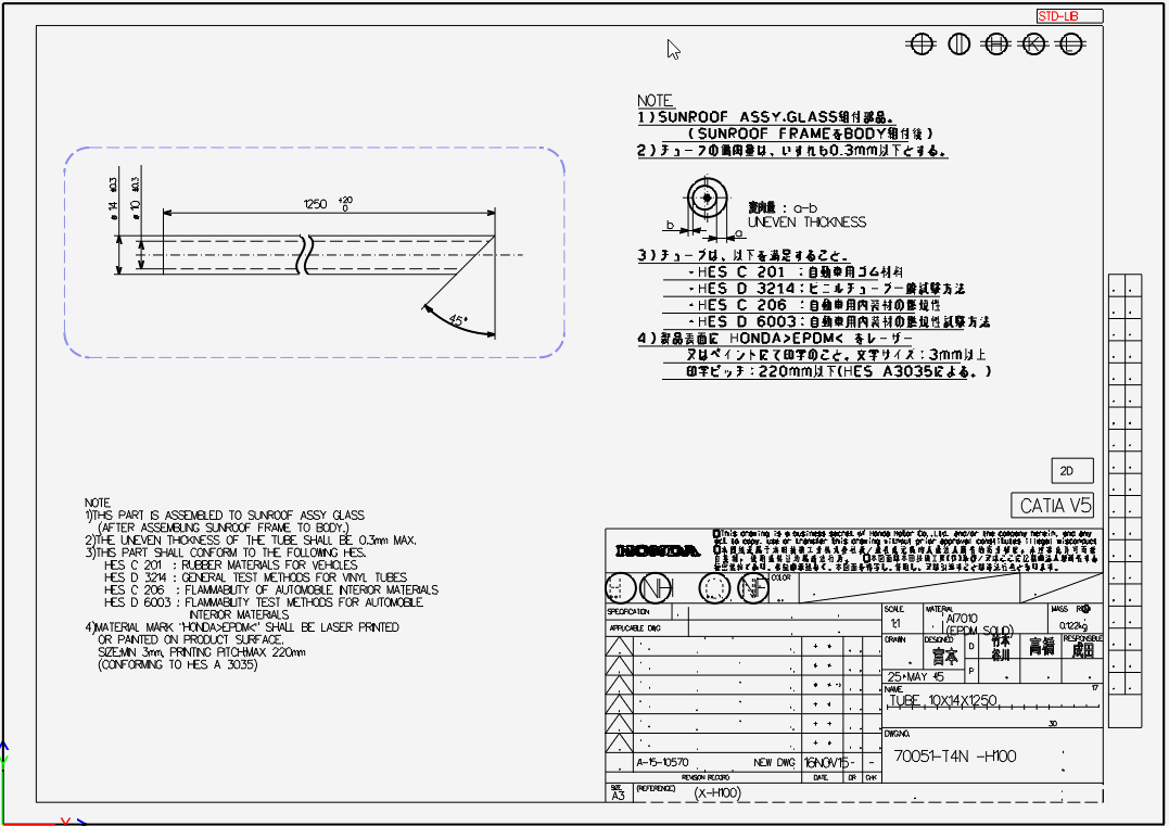 Figure 1. More accurate Imported Catia 2D Drawing